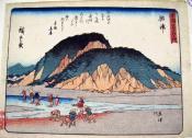 Okitsu