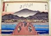 Kyoto-Sanjo-oshashi