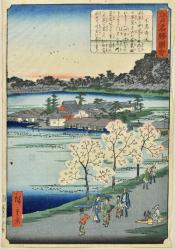 Benten Shrine on Shinobazu Pond (Shinobazu Benten)