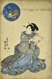 Third Month (Sangatsu)