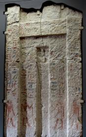 False tomb door