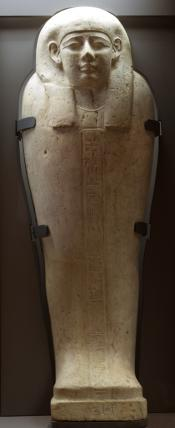 Lid of sarcophagus