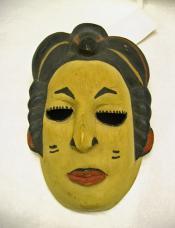 Ekpo mask