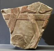 Fragment of painted stela, Egypt