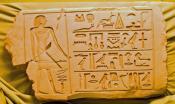 Inscribed funerary stela