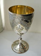 Silver Trophy Cup, Belmont Works Rowing Club 1889-90