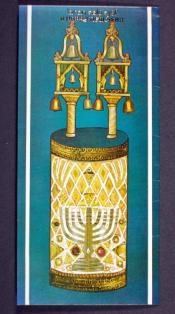 Happy New Year card in English and Hebrew